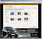M-smart: Smart cars from Germany